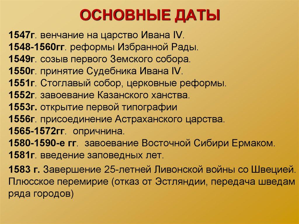 россии с история века таблицы 9