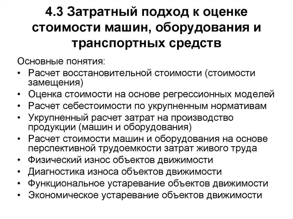 Оплатить пошлину за получение водительского удостоверения Гречков К.В.