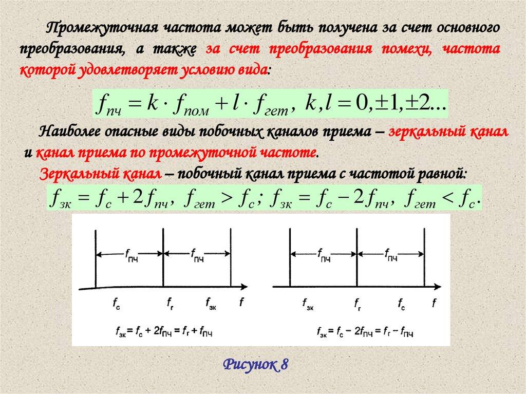 Кварцевые гетеродины для приема в дециметровых волнах