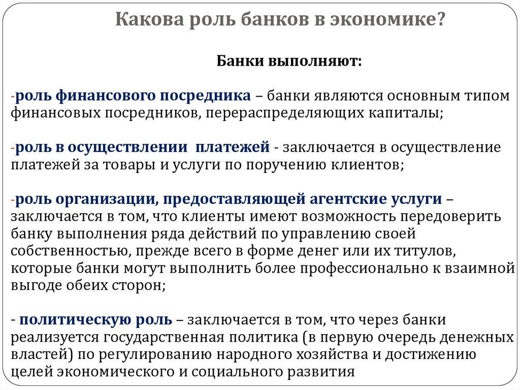 Хоум кредит иркутск телефон горячей линии