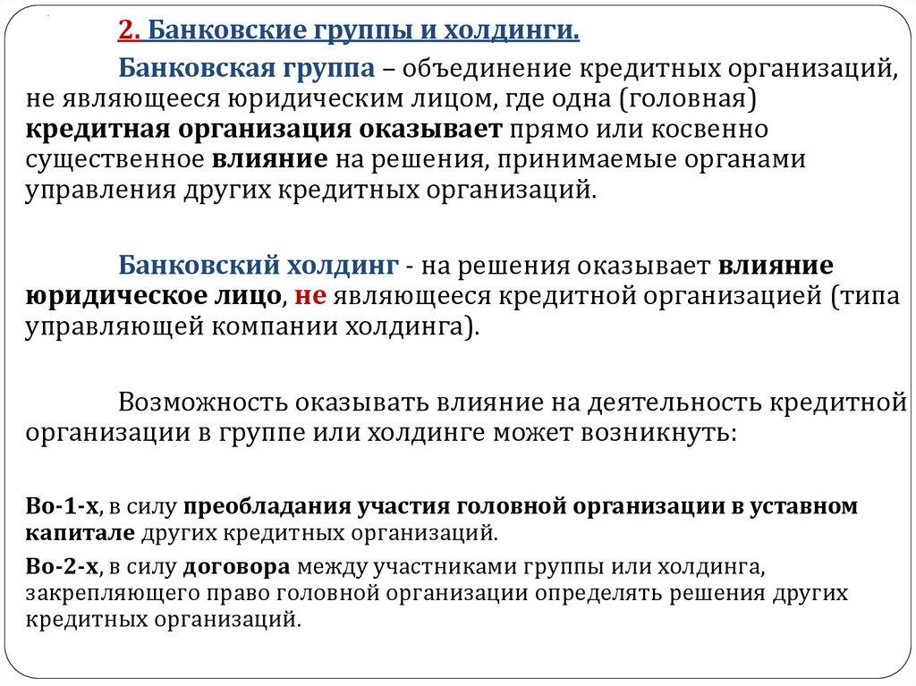 заполнить заявку на кредит онлайн во все банки челябинска