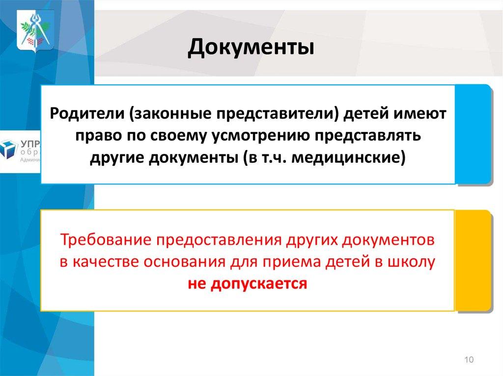 Медицинская приемная on line пункт сдачи металлолома в Степанщино