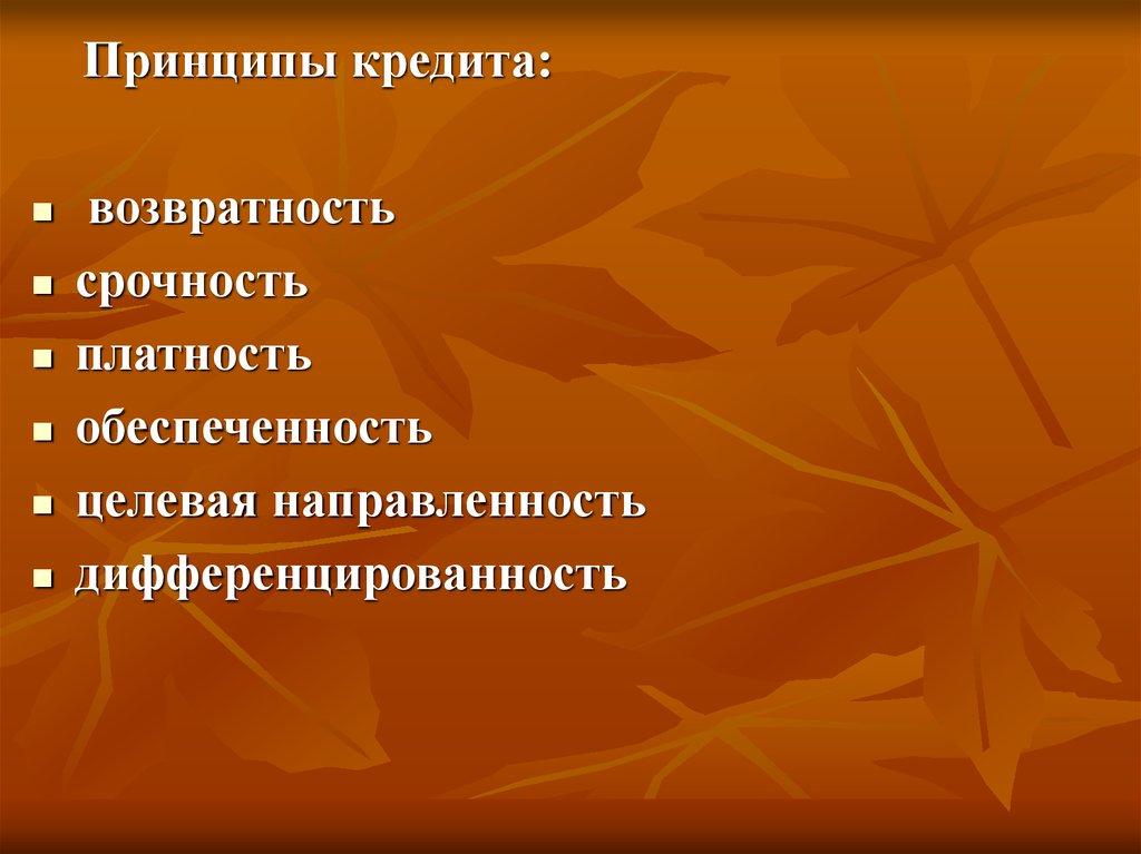 кредит наличными в день обращения в москве онлайн