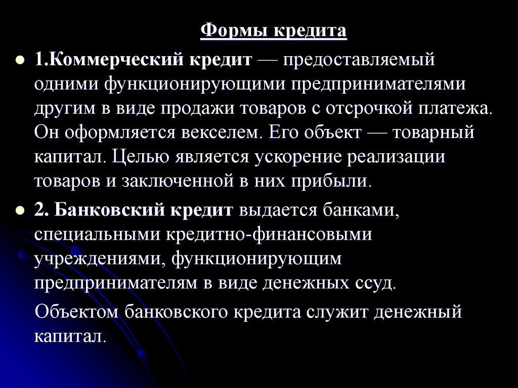 кто брал займ у частного лица отзывы в казахстане
