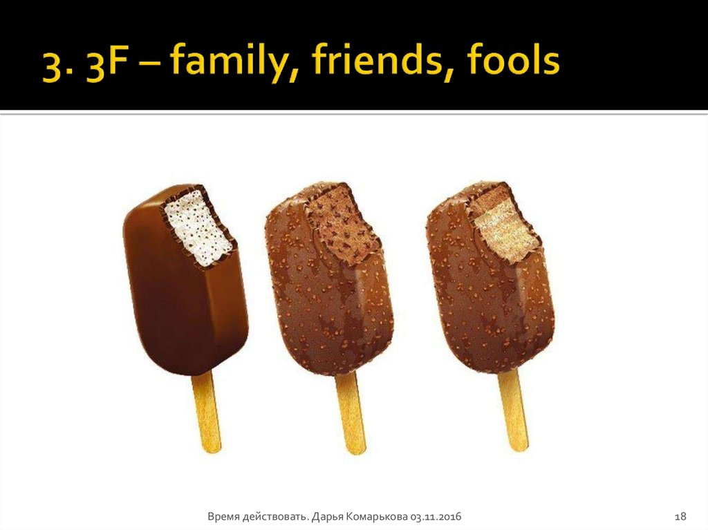 3. 3F – family, friends, fools