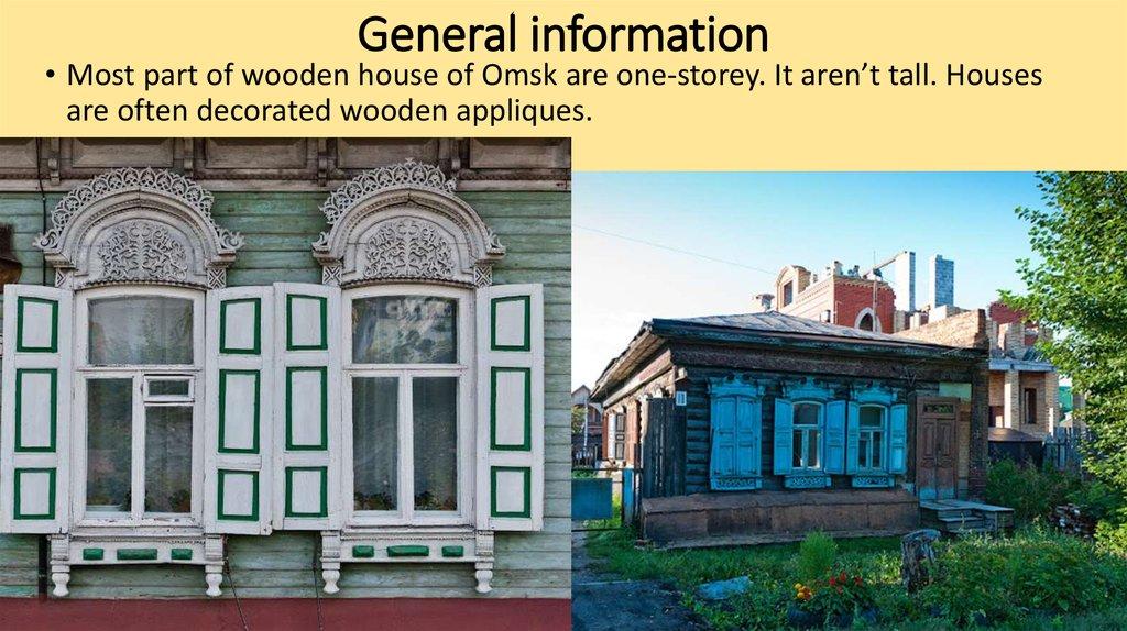 Wooden House Of Omsk Online Presentation