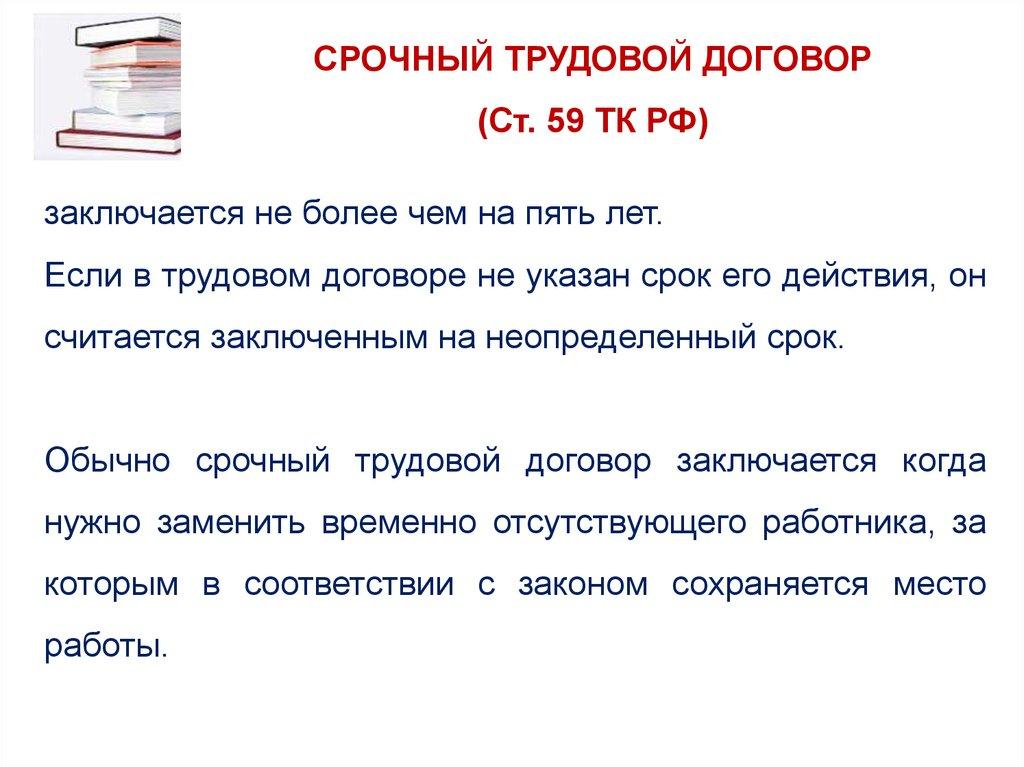 Трудовой договор Казанский переулок купить справку 2 ндфл Грузинская Большая улица
