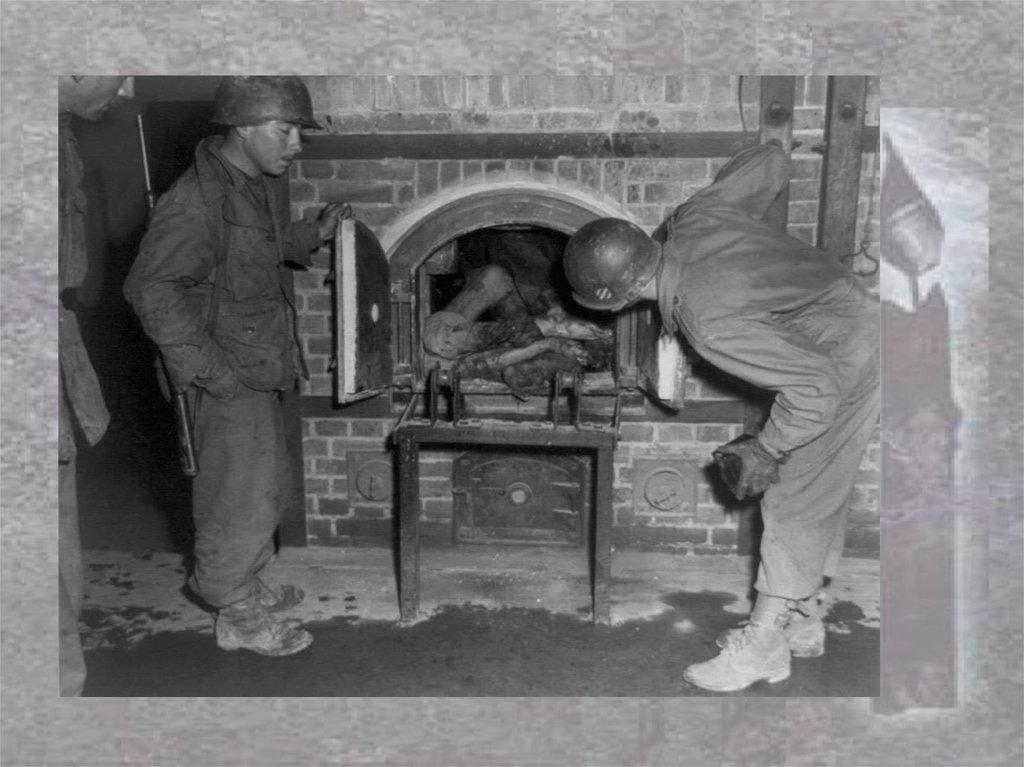Прикольные картинки про крематорий