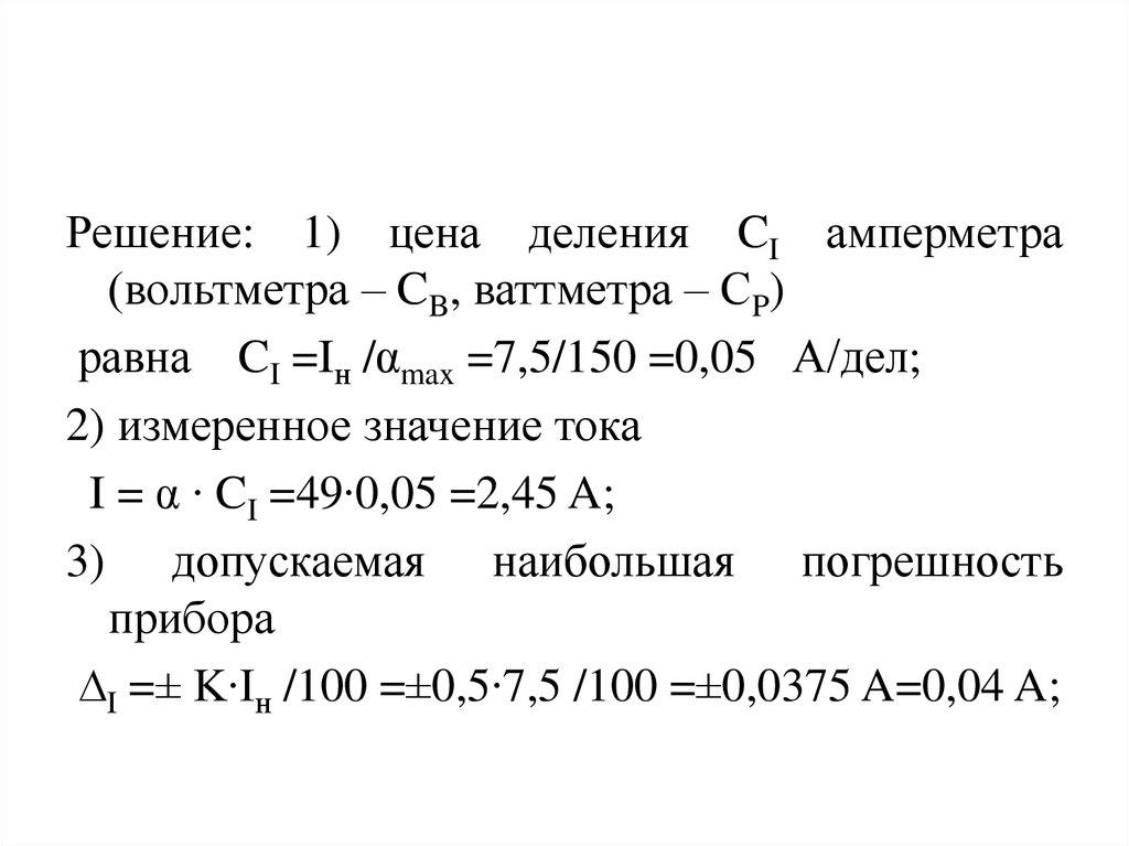 Решение задач по c i алгебра 8 класс решение задач с