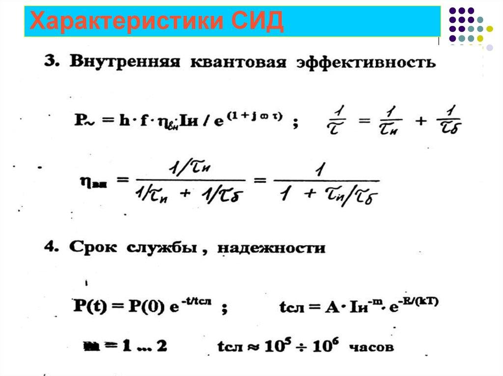 pdf Gauge
