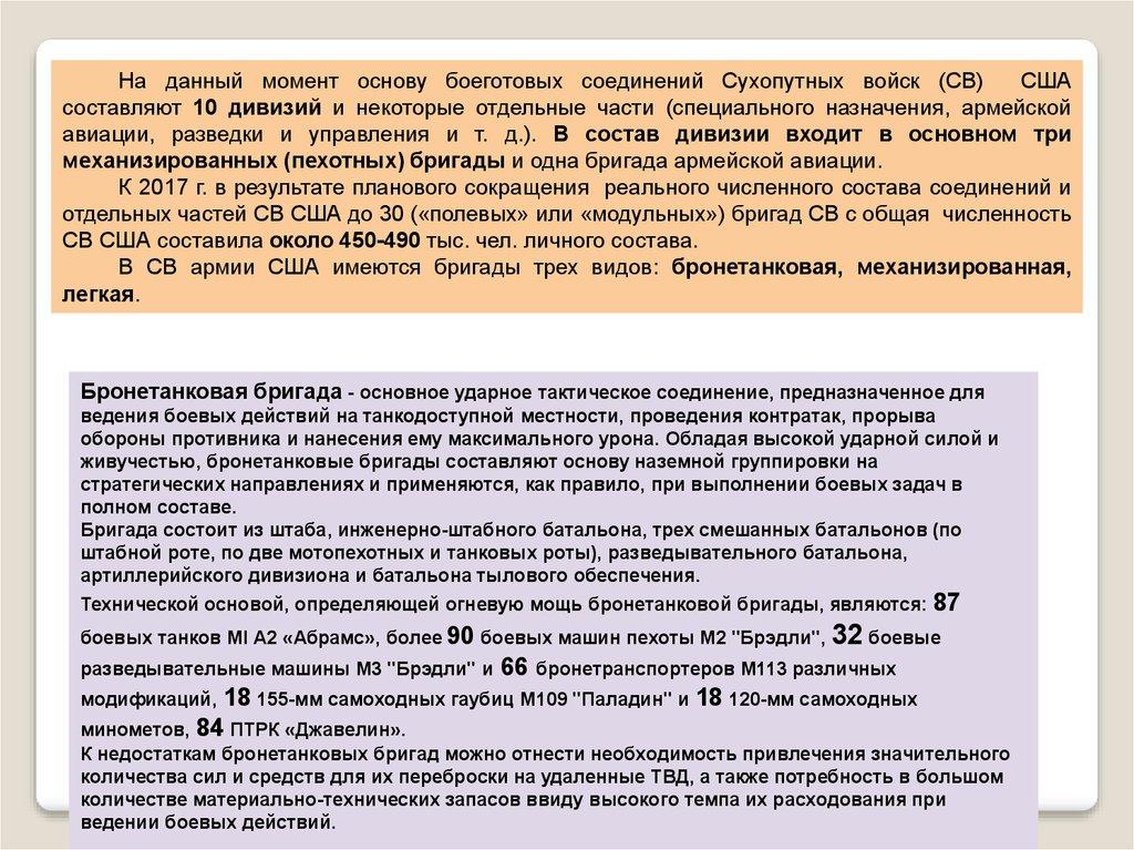 pdf théories géométriques pour lalgèbre constructive