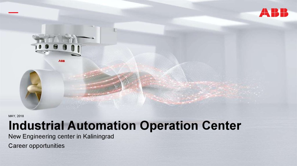 Industrial Automation Operation Center