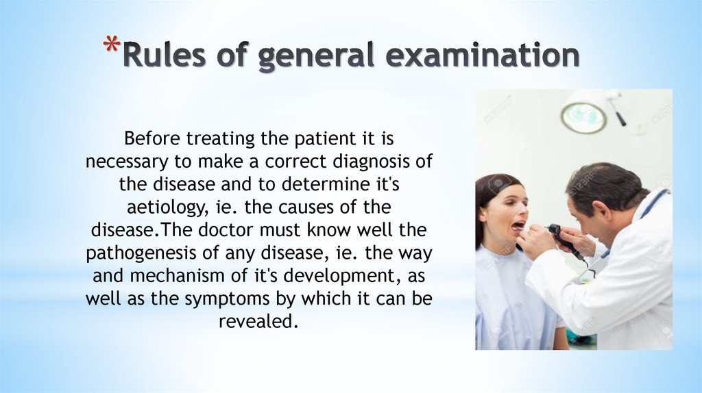 Rules of general examination