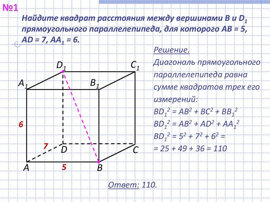 Решение задач по егэ в9 презентации решение задач по комбинаторике