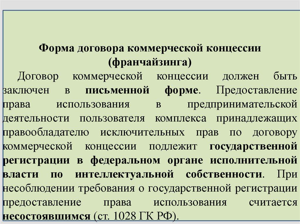 Передача товара на реализацию документы
