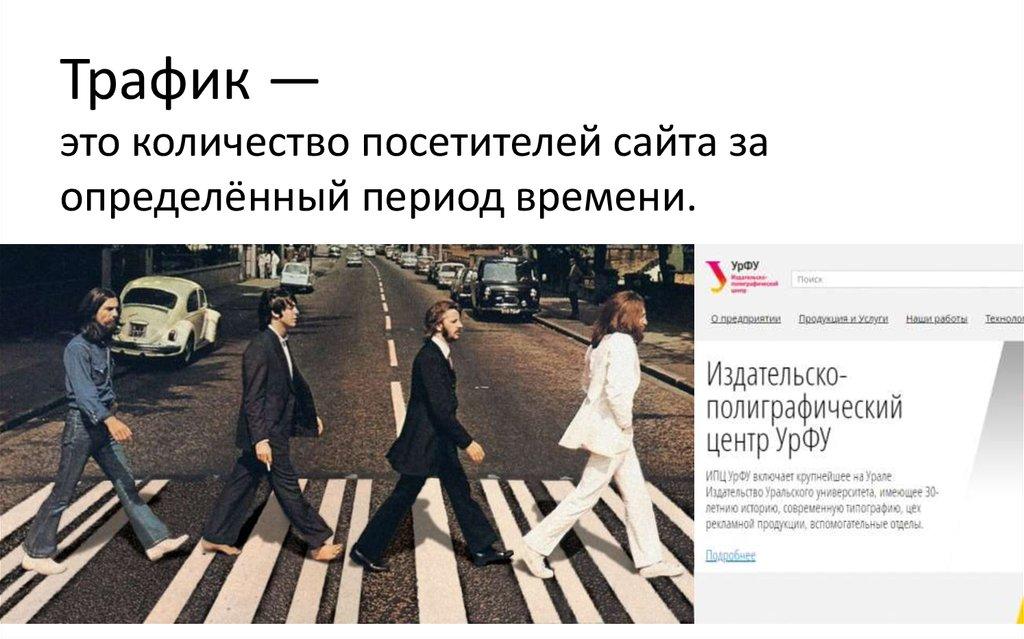 Реклама сайта в интернете Уральская улица ссылки на заблокированный сайт