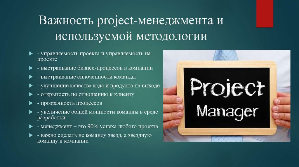 perceptions of project management cpmgt 300 Cpmgt 300 week 1 overview of a project write a 1,050- to 1,400-word paper in which you describe a project you have managed personally or professionally examples may include a trip you planned, a new product or service developed for your employer, a staff reorganization, and so on.
