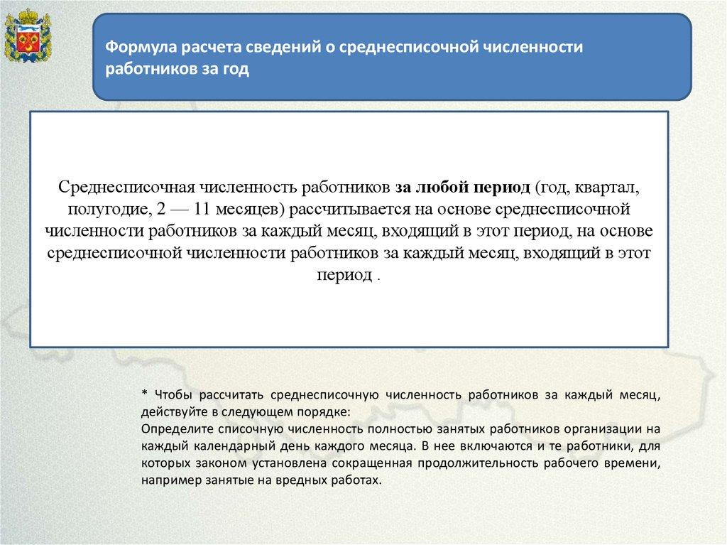 Заявление о лишении родительских прав матери в орган опеки
