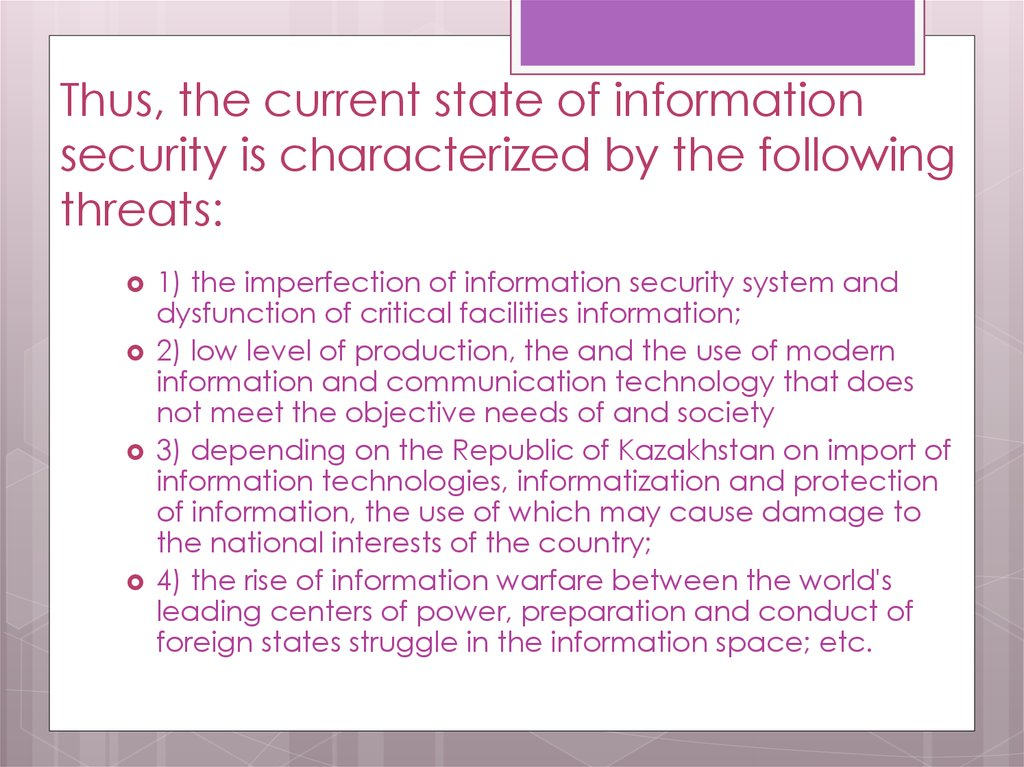 Thus, the current state of information security is characterized by the following threats: