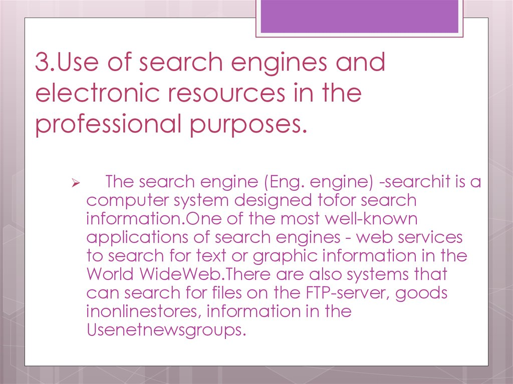 3.Use of search engines and electronic resources in the professional purposes.
