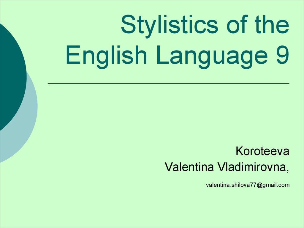 Stylistics of the English Language 9 Koroteeva Valentina Vladimirovna, valentina.shilova77@gmail.com