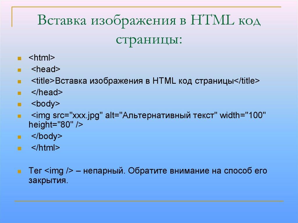 Код размещения картинки по центру