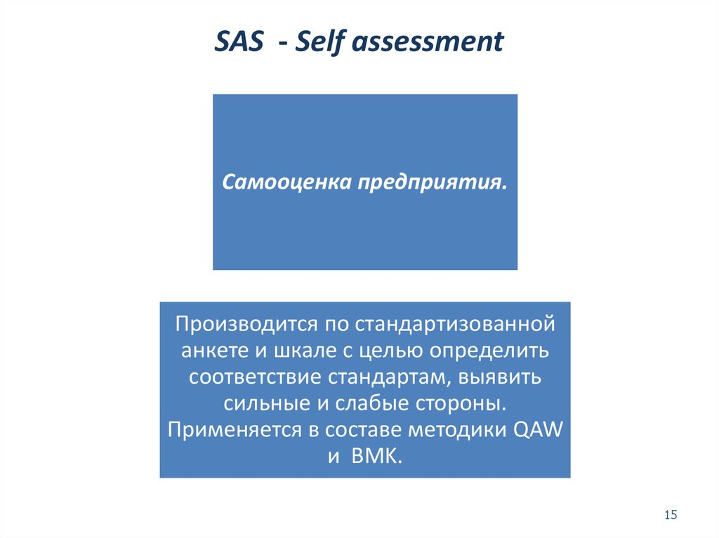 SAS - Self assessment