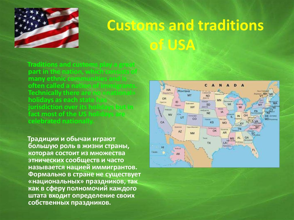 Customs and traditions of USA