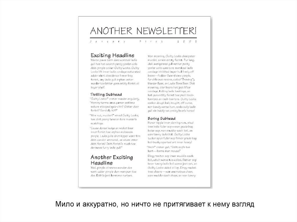 знакомство с элементами web дизайна и html