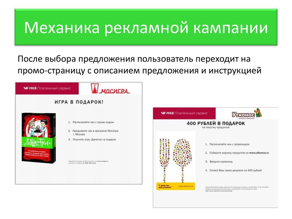 Московский кредитный банк калуга адрес