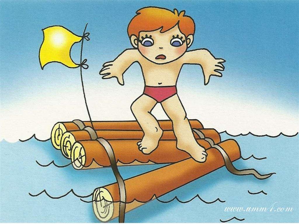Картинки безопасности на воде, дню