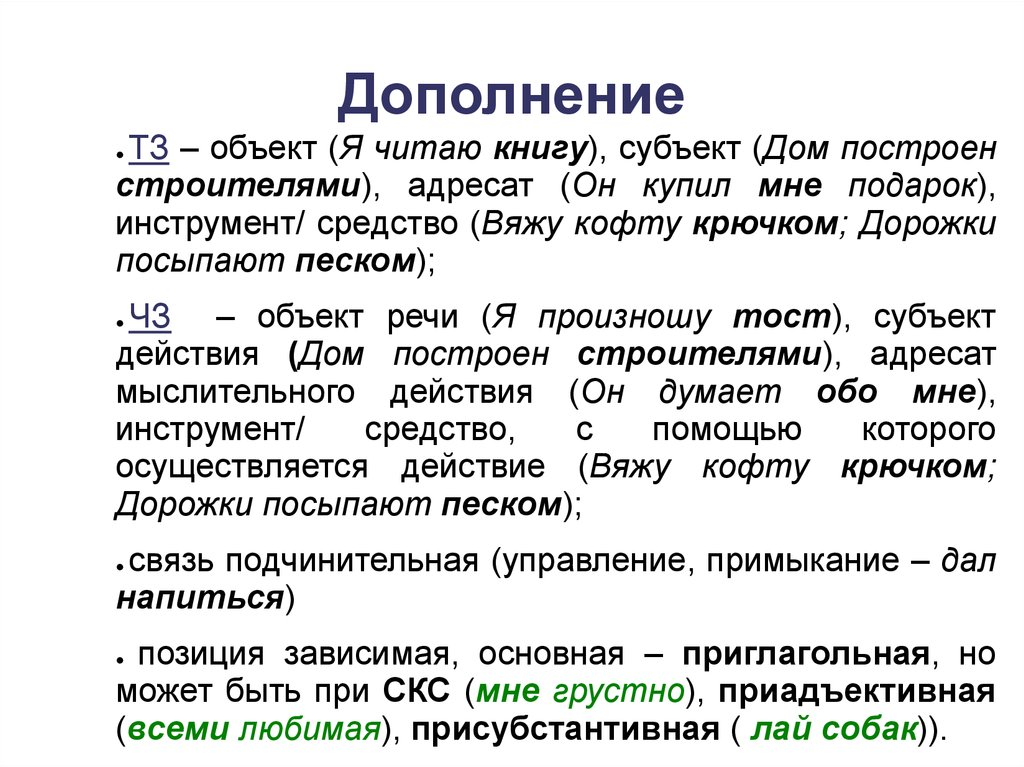 read organophosphorus chemistry volume 15 spr