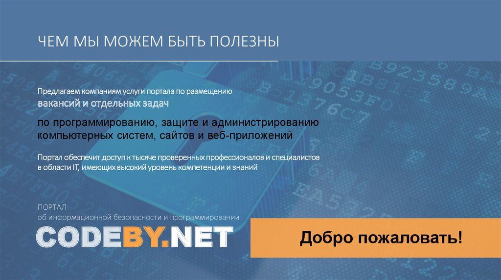 download наибольшее собственное многообразие m