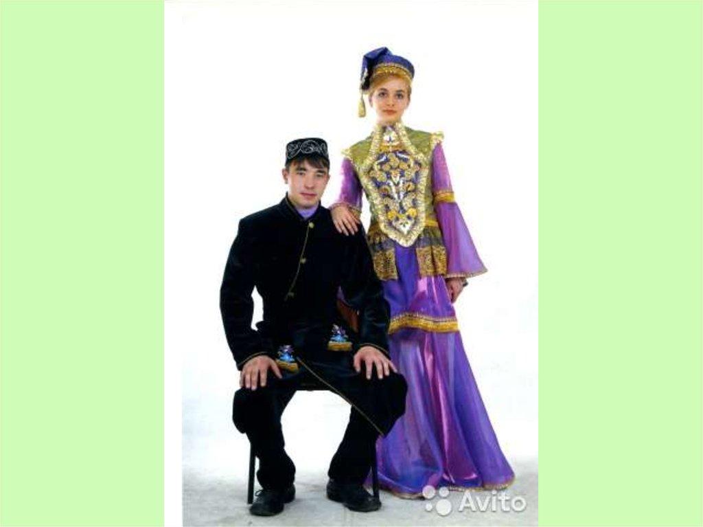 фототрансдукции татары национальный костюм фото мужской и женский теле любых