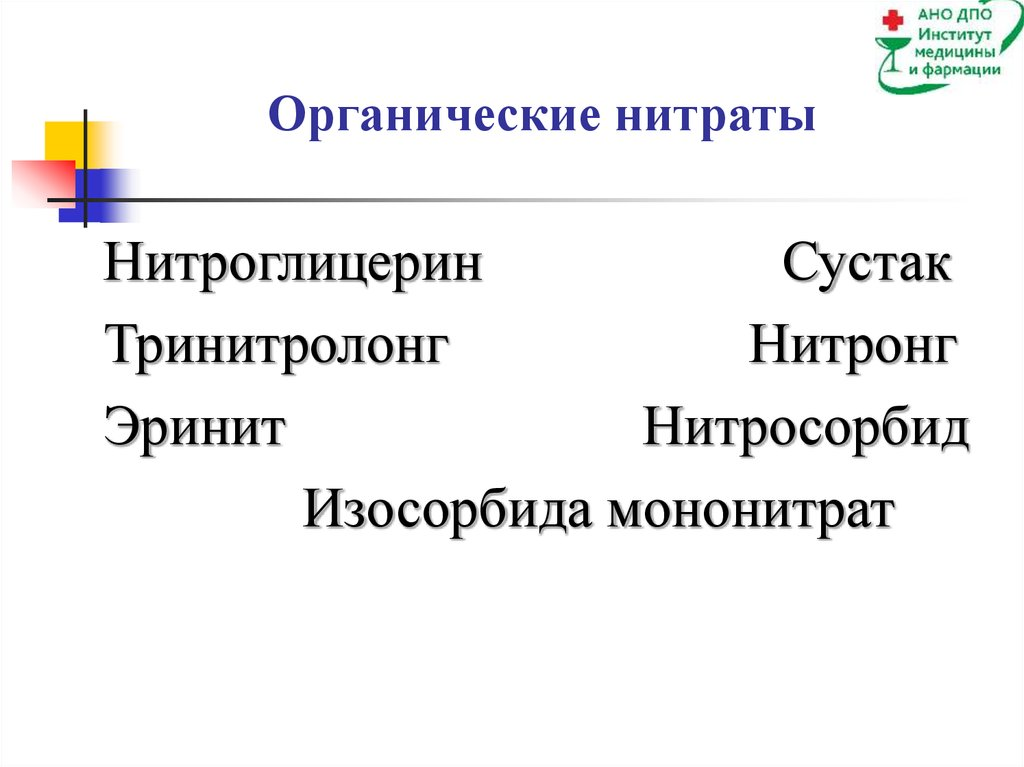 1. Рецепты для лечения псориаза изнутри