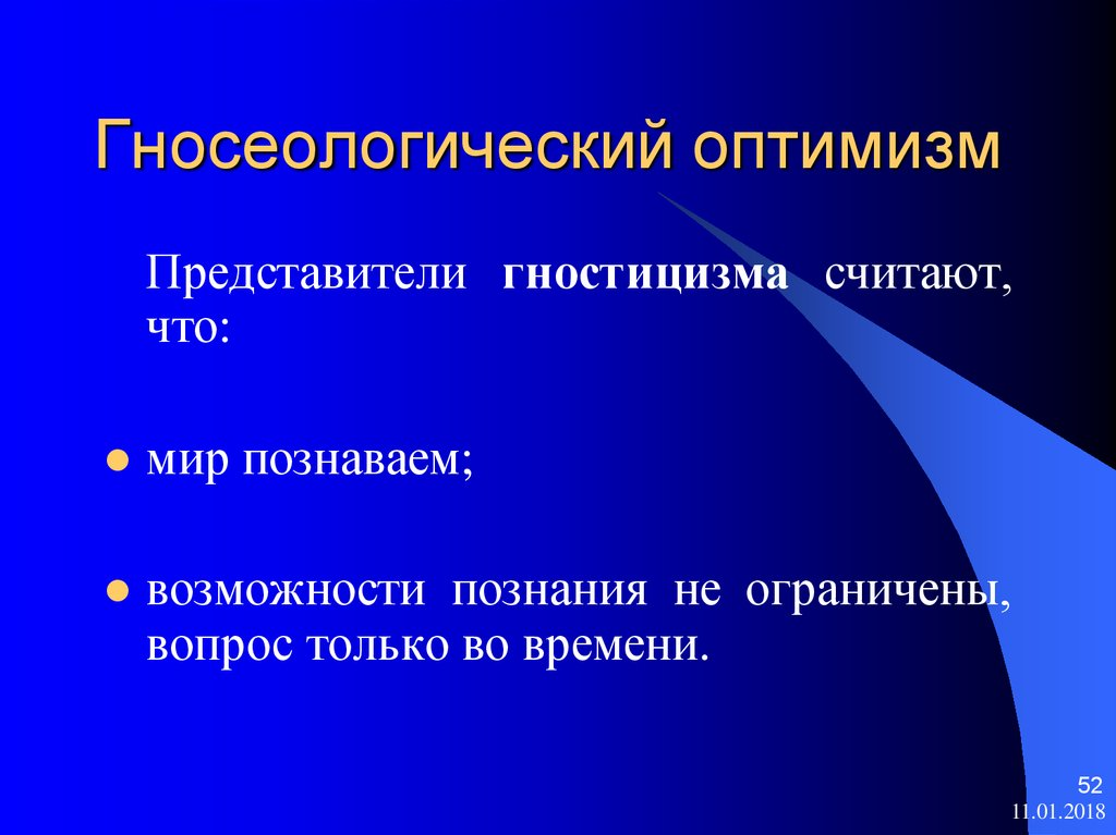 free Через Мангышлак