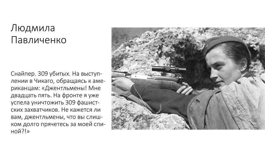 главное препятствие фото людмилы павличенко в журнале рядом старые козлы
