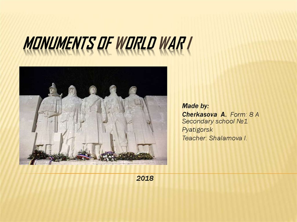 Monuments of World War I