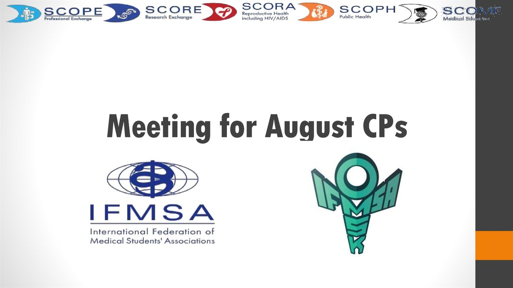 Meeting for August CPs