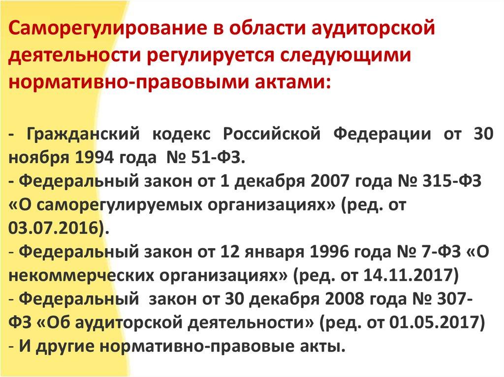 Если в москве живешь более 5 лет можно ли получить российский паспорт