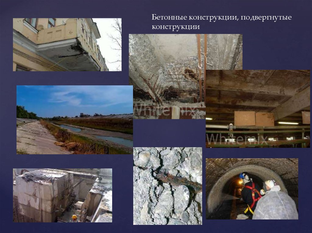 Гидролиз бетона миксер для бетона купить в екатеринбурге
