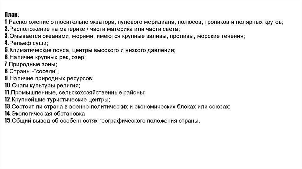 Кредит наличными без справок и поручителей в нижнем новгороде втб 24