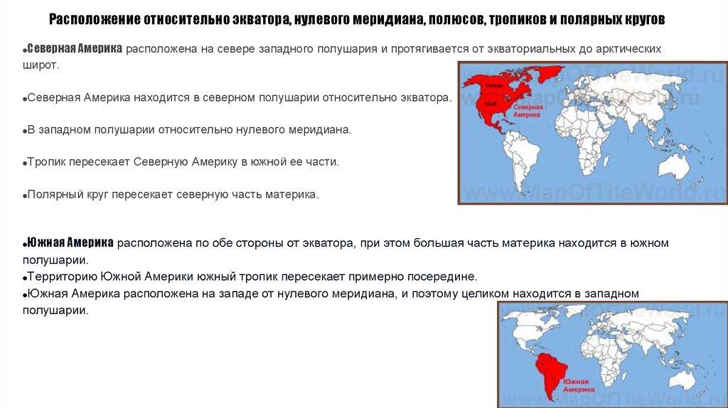 Взять кредит наличными 10000000 миллионов рублей