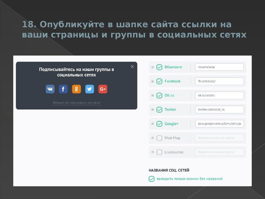 сайт для ссылок на фото новгородские яблочники это