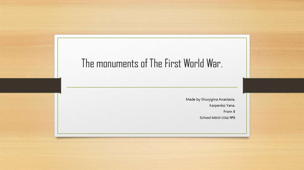 The monuments of The First World War.