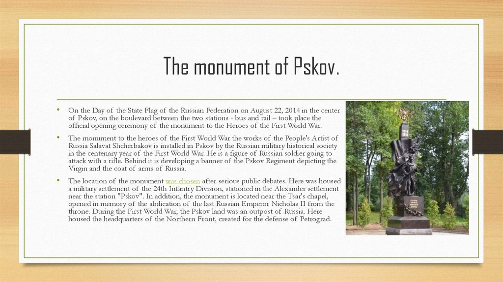 The monument of Pskov.
