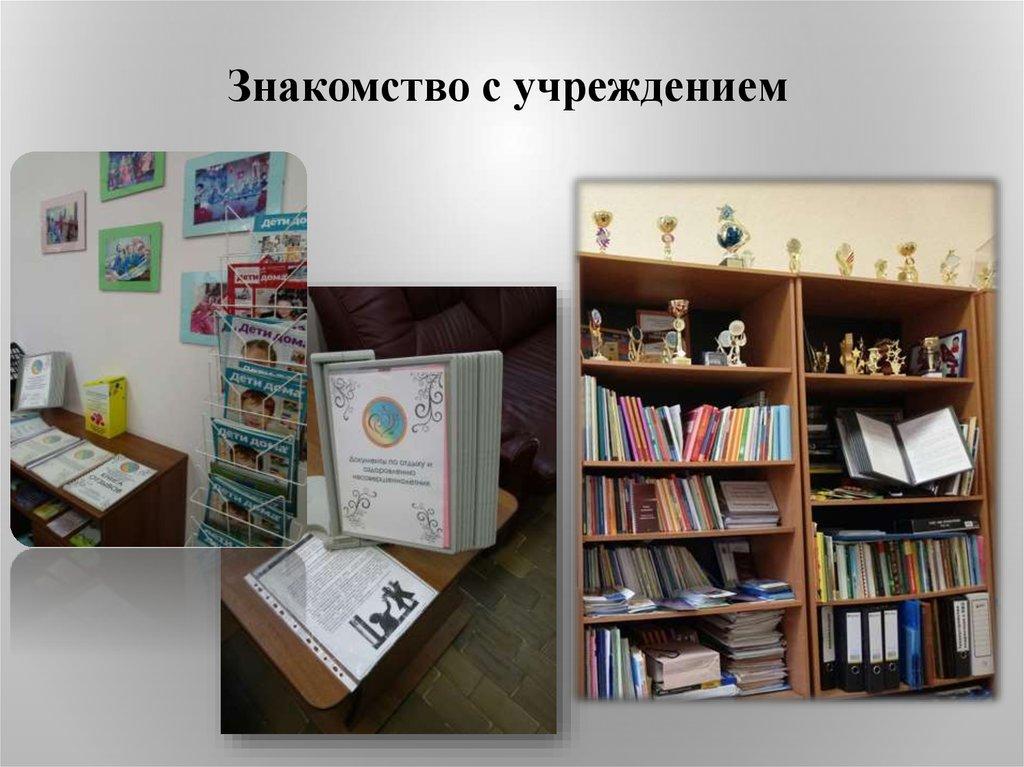 Отчет по производственной педагогической практике презентация  3
