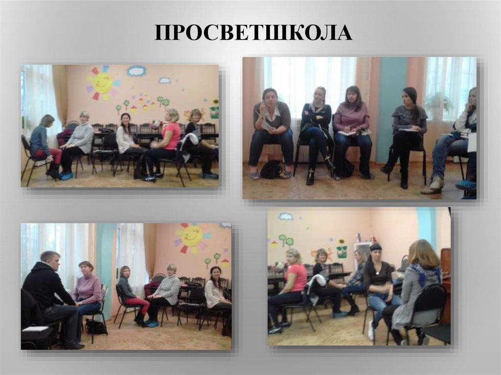 Отчет по производственной педагогической практике презентация  9