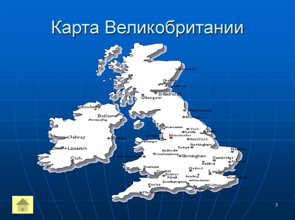Картах в картинках реальная набережную городе