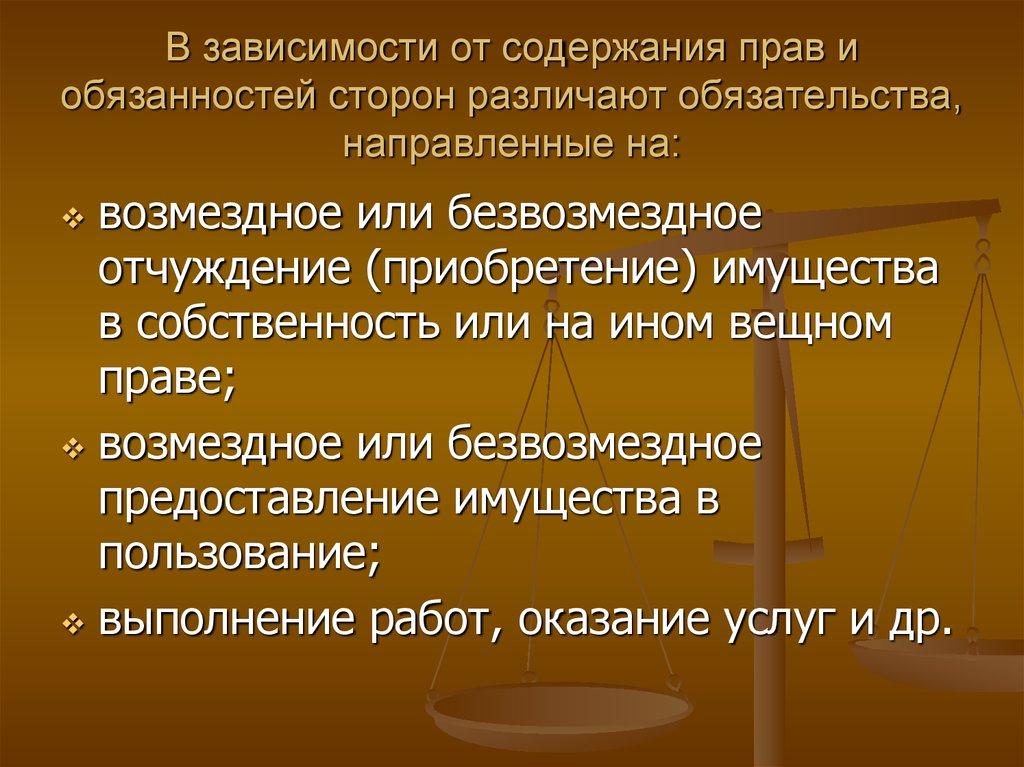 В каком случае мвд может запретить въезд россию гражданину дальнего зарубежья